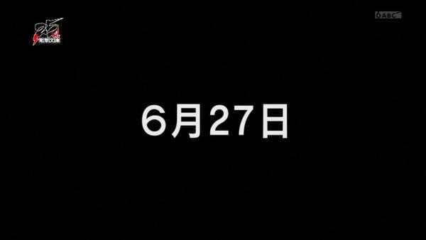 「青春ブタ野郎はバニーガール先輩の夢を見ない」4話 (1)