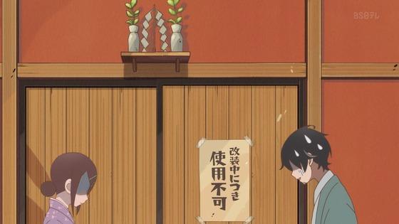 「かくしごと」第10話感想 (67)