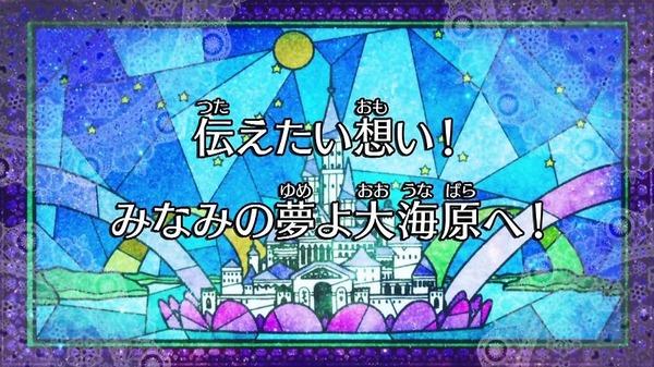 プリンセスプリキュア (12)