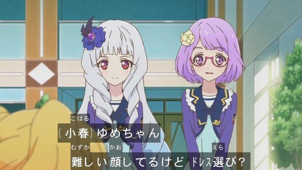 「アイカツスターズ!」第95話 (29)