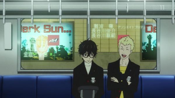 「PERSONA5(ペルソナ5)」特番アニメ『Dark Sun.. (13)