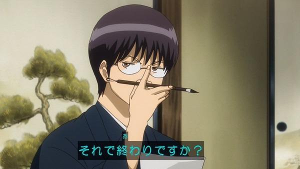 銀魂゜ (34)