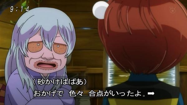 「ゲゲゲの鬼太郎」6期 51話感想 (42)