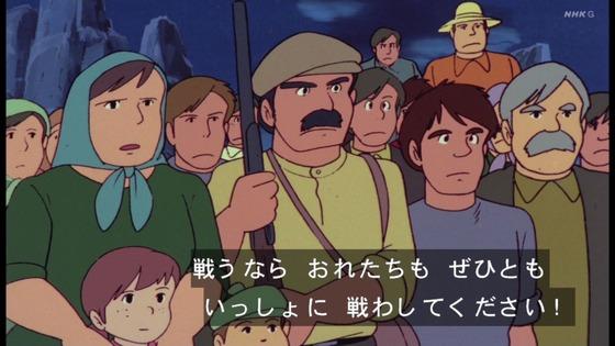 「未来少年コナン」第17話感想 画像 (48)