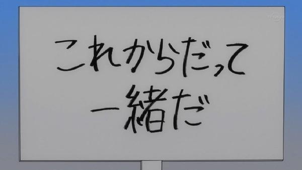 「銀魂」 (7)