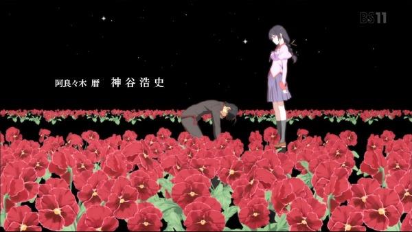 「暦物語」1話『こよみストーン』2話『こよみフラワー』感想 (3)