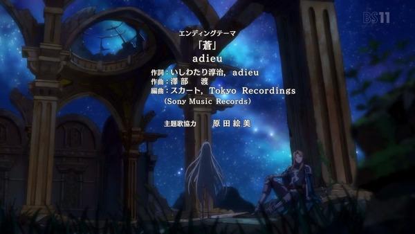 「グランブルーファンタジー」グラブル(2期)2話感想 (64)
