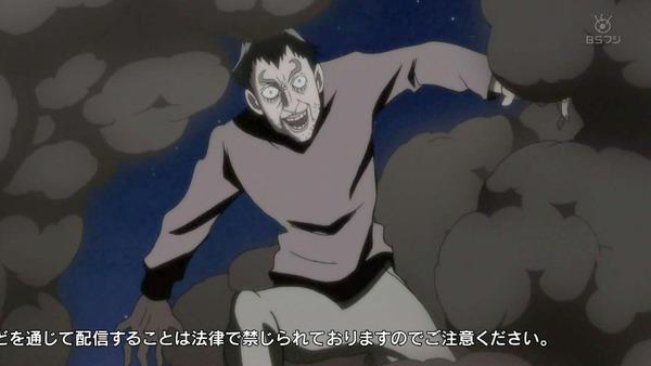 「モブサイコ100Ⅱ」2期 9話感想  (20)