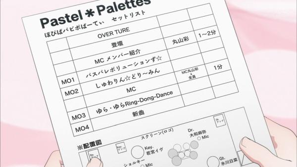 「BanG Dream!(バンドリ!)」2期 12話感想 (15)