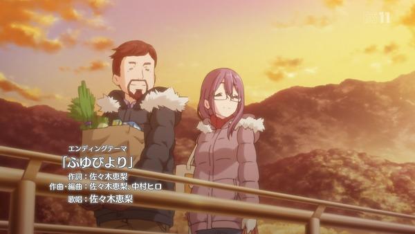 「ゆるキャン△」12話 (73)