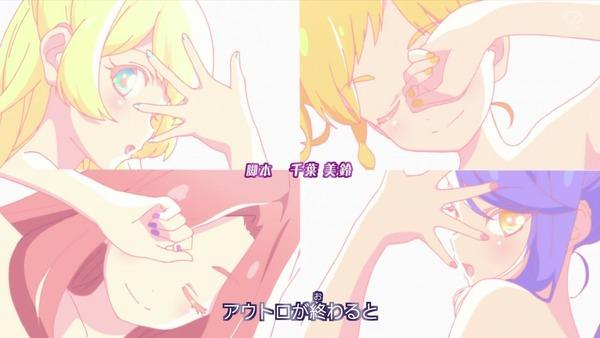 「アイカツオンパレード!」23話感想 画像 (157)