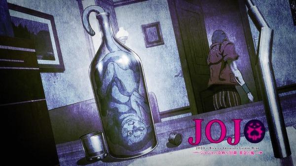 「ジョジョの奇妙な冒険 5部」9話感想 (28)