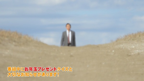 「孤独のグルメ」お正月スペシャル (1)
