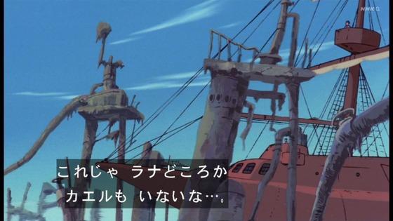 「未来少年コナン」第5話感想 (11)