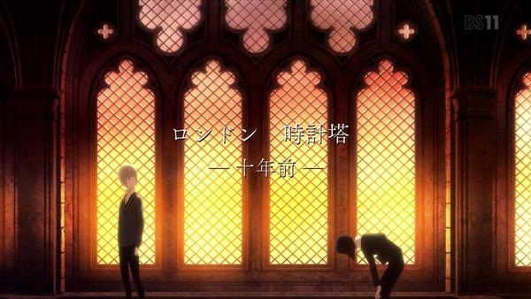 「ロード・エルメロイII世の事件簿」1話感想 (18)