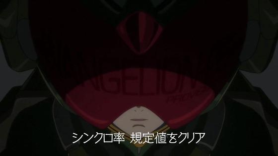 「ヱヴァンゲリヲン新劇場版:破」感想 (6)