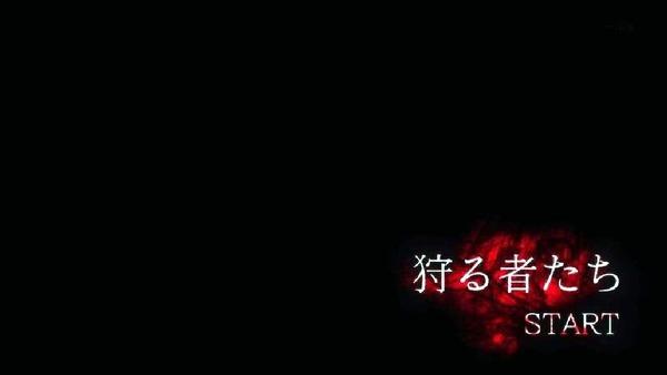 「東京喰種:re」1話 (45)