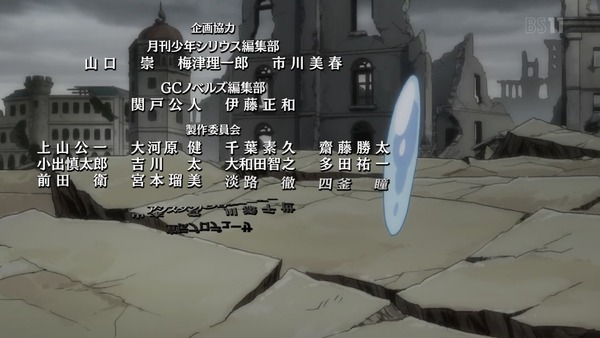 「転生したらスライムだった件」1話感想 (48)