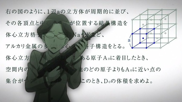 「暗殺教室」第2期 12話感想 (8)