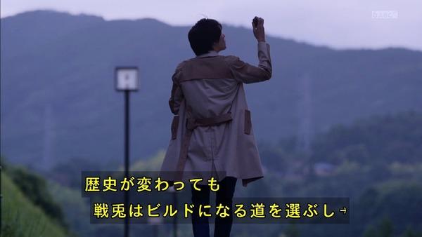 「仮面ライダージオウ」2話感想 (46)