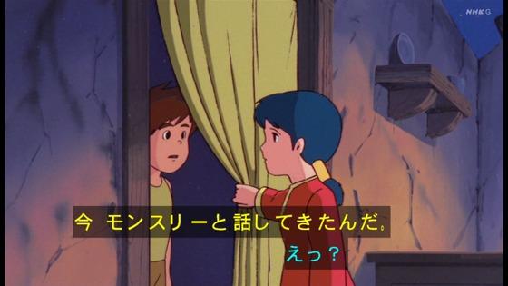 「未来少年コナン」第20話感想 画像 (77)