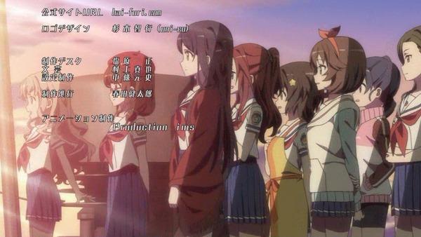 「はいふり」1話感想 (49)