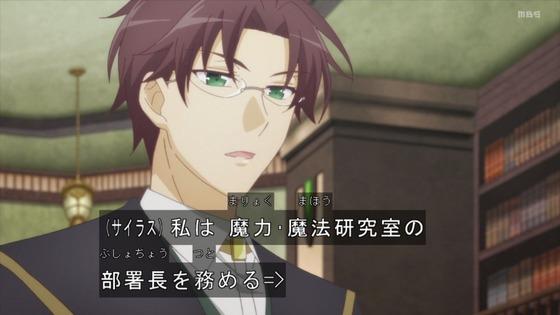 「はめふらX」2期 12話感想 (154)