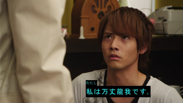 「仮面ライダービルド」30話 (12)