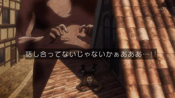 「進撃の巨人」52話感想 (58)