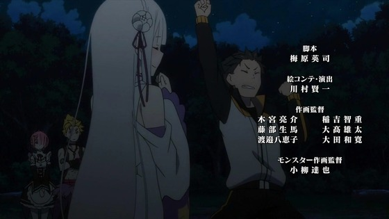 「Re:ゼロから始める異世界生活」第28話感想 (148)