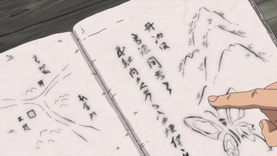 「半妖の夜叉姫」第5話感想 画像 (16)