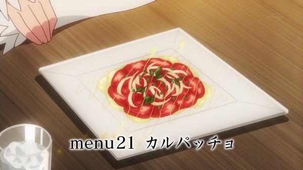 「異世界食堂」11話 (31)
