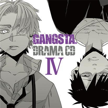 ドラマCD「GANGSTA.」Ⅳ