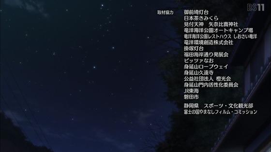 「ゆるキャン△ SEASON2」2期 2話感想 (80)
