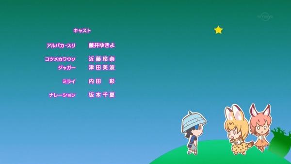 「けものフレンズ2」第2話感想 (48)