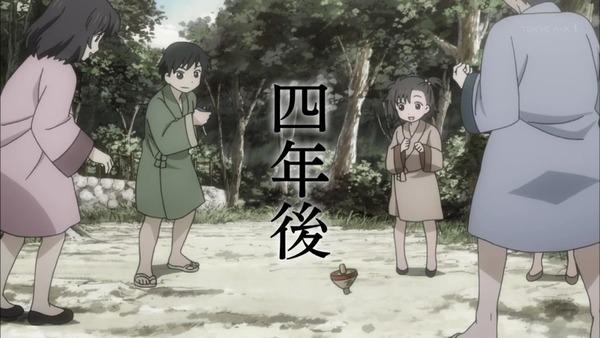 暁のヨナ (125)