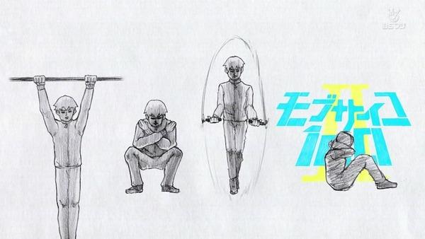 「モブサイコ100Ⅱ」2期 8話 感想  (72)