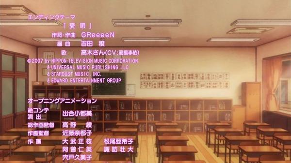 「からかい上手の高木さん」11話 (54)