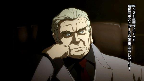 「機動戦士ガンダム 鉄血のオルフェンズ」49話 (1)