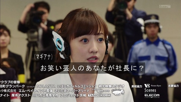 「仮面ライダーゼロワン」第2話感想 (58)