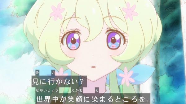 「アイカツスターズ!」第77話 (36)