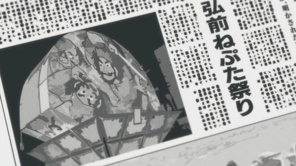 「ふらいんぐうぃっち」11話感想  (117)