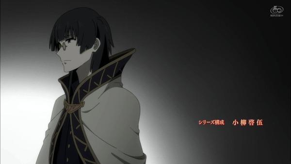 「盾の勇者の成り上がり」13話感想 (11)