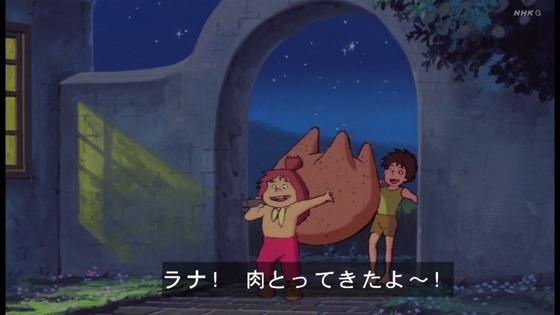 「未来少年コナン」第14話感想  (101)