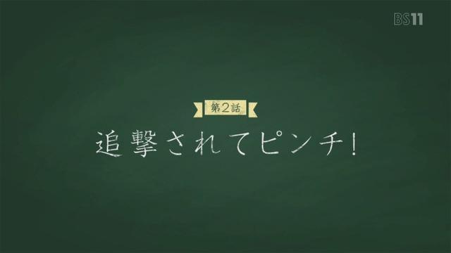「はいふり」2話感想 (52)