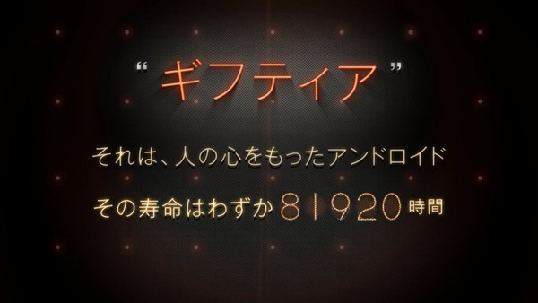 20150130 211431 (10)