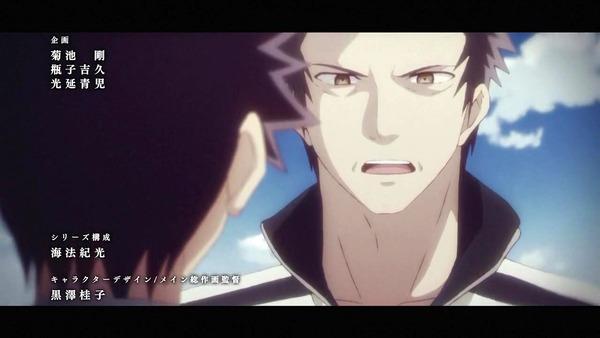 「彼方のアストラ」9話感想 (1)