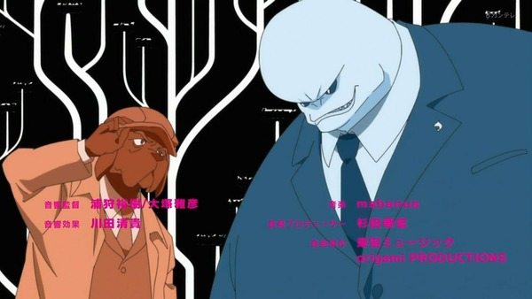 「BNA ビー・エヌ・エー」第1話感想 画像  (8)