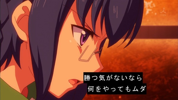 「アクションヒロイン チアフルーツ」10話 (40)
