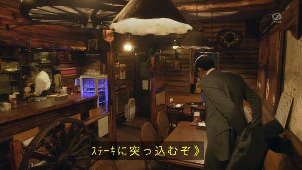 「孤独のグルメ」お正月スペシャル (285)